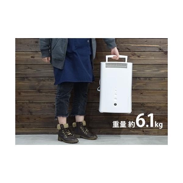 トヨトミ 除湿機 デシカント式 TD-Z80G (除湿能力8L/タンク2.2L/鉄筋20畳/衣類乾燥機) [TOYOTOMI 除湿乾燥機 除湿器 部屋干し]|minatodenki|10