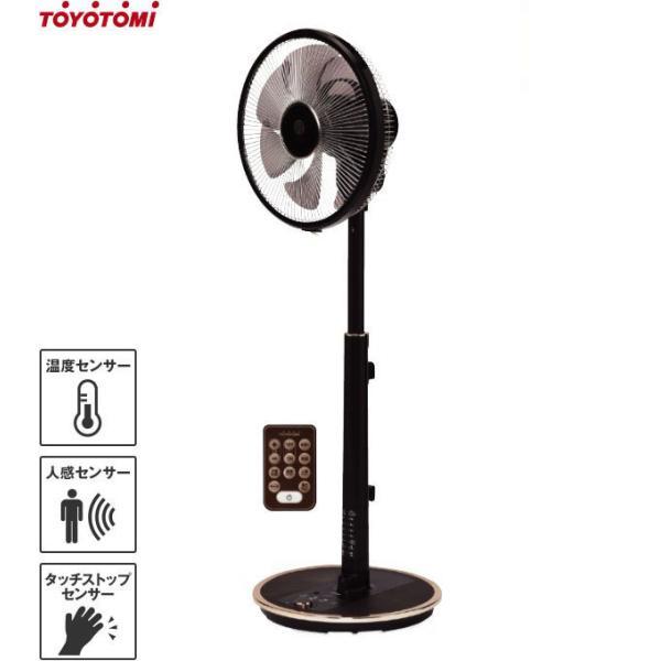 トヨトミ 人感+タッチセンサー付き 高性能型 扇風機 FS-DST30IHR(BM) (ダークウッド/リモコン付き) [TOYOTOMI 循環扇]|minatodenki