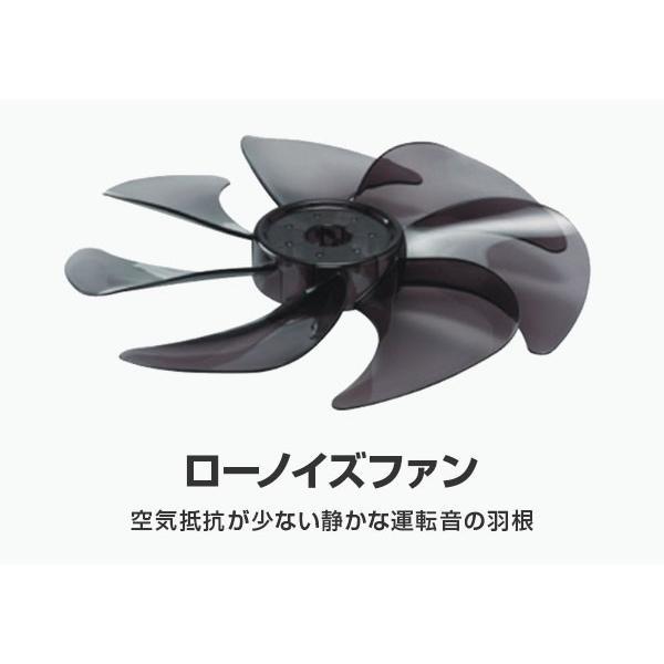 トヨトミ 人感+タッチセンサー付き 高性能型 扇風機 FS-DST30IHR(BM) (ダークウッド/リモコン付き) [TOYOTOMI 循環扇]|minatodenki|02