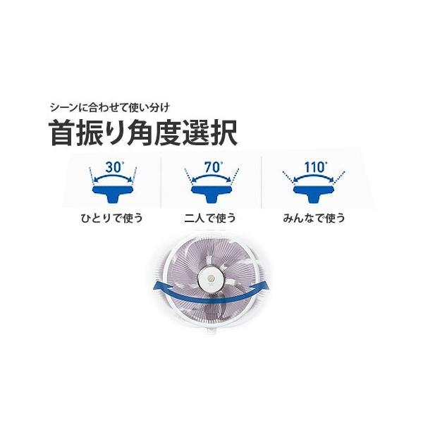 トヨトミ 人感+タッチセンサー付き 高性能型 扇風機 FS-DST30IHR(BM) (ダークウッド/リモコン付き) [TOYOTOMI 循環扇]|minatodenki|06