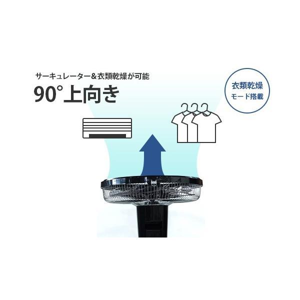 トヨトミ 人感+タッチセンサー付き 高性能型 扇風機 FS-DST30IHR(BM) (ダークウッド/リモコン付き) [TOYOTOMI 循環扇]|minatodenki|07