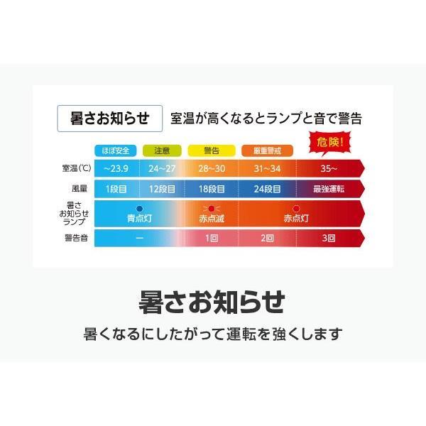トヨトミ 人感+タッチセンサー付き 高性能型 扇風機 FS-DST30IHR(BM) (ダークウッド/リモコン付き) [TOYOTOMI 循環扇]|minatodenki|08