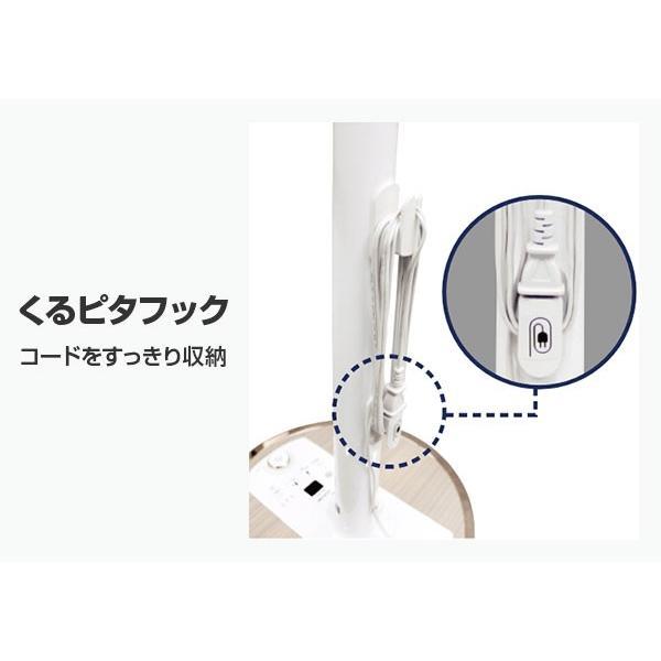 トヨトミ 人感+タッチセンサー付き 高性能型 扇風機 FS-DST30IHR(BM) (ダークウッド/リモコン付き) [TOYOTOMI 循環扇]|minatodenki|09