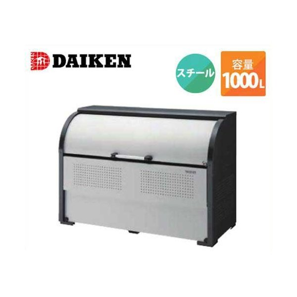 ダイケン ゴミ収集庫 クリーンストッカー CKR-1607-2型 スチールタイプ (容量:1000L) [業務用 ダストボックス 屋外用 ゴミ箱 ゴミ置き場]|minatodenki