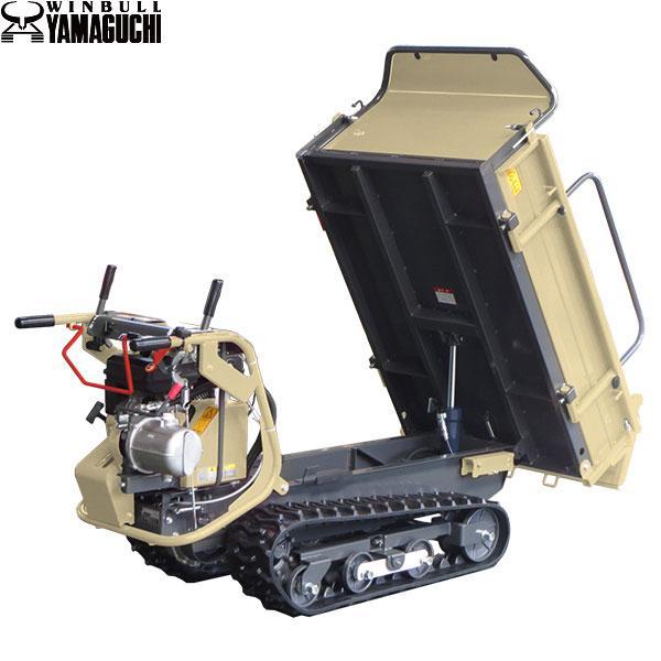 ヤマグチ クローラー運搬車 PX43D(積載400kg/三方開閉式ドア/油圧ダンプ) [エンジン式 動力運搬車]