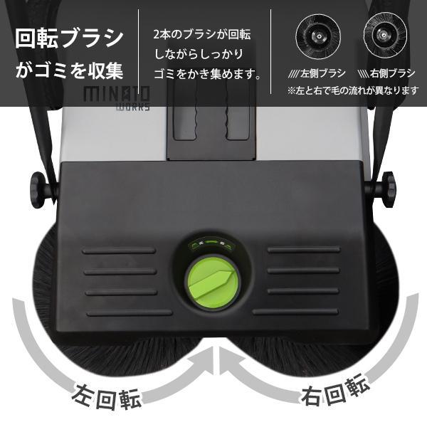 ミナト 手押し式スイーパー ロードスイーパー RSW-550 [屋外 掃除機 落ち葉 集塵機 集じん機]|minatodenki|02