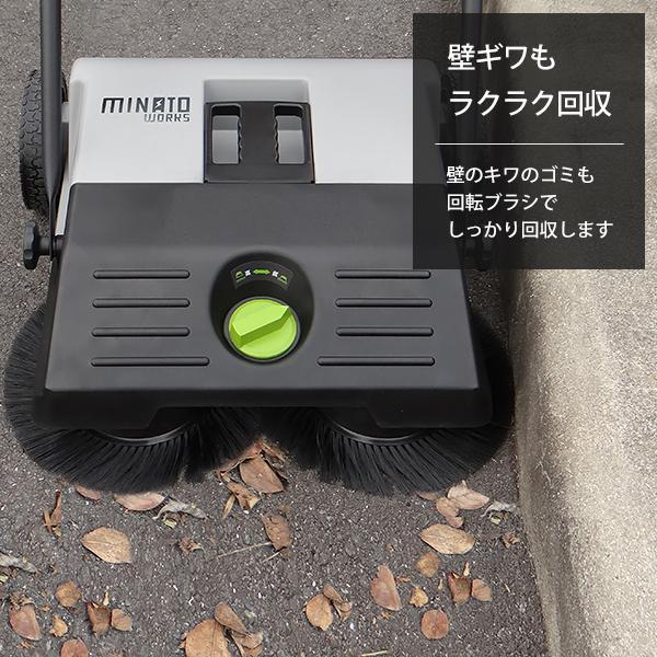 ミナト 手押し式スイーパー ロードスイーパー RSW-550 [屋外 掃除機 落ち葉 集塵機 集じん機]|minatodenki|03