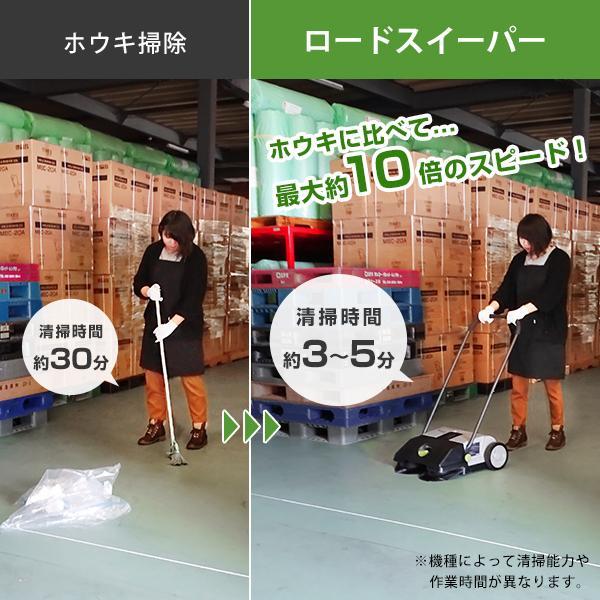 ミナト 手押し式スイーパー ロードスイーパー RSW-550 [屋外 掃除機 落ち葉 集塵機 集じん機]|minatodenki|04