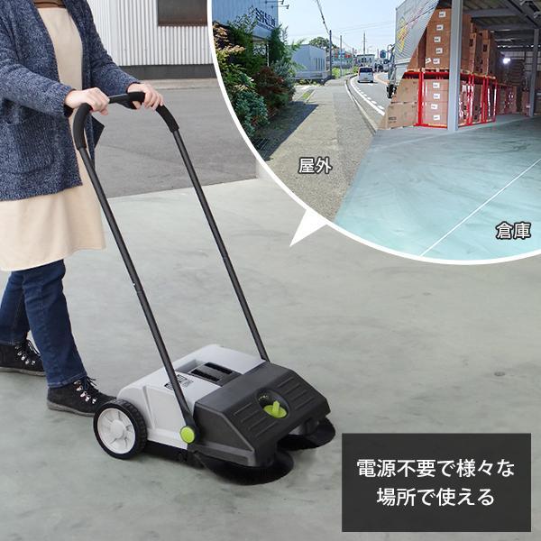 ミナト 手押し式スイーパー ロードスイーパー RSW-550 [屋外 掃除機 落ち葉 集塵機 集じん機]|minatodenki|05