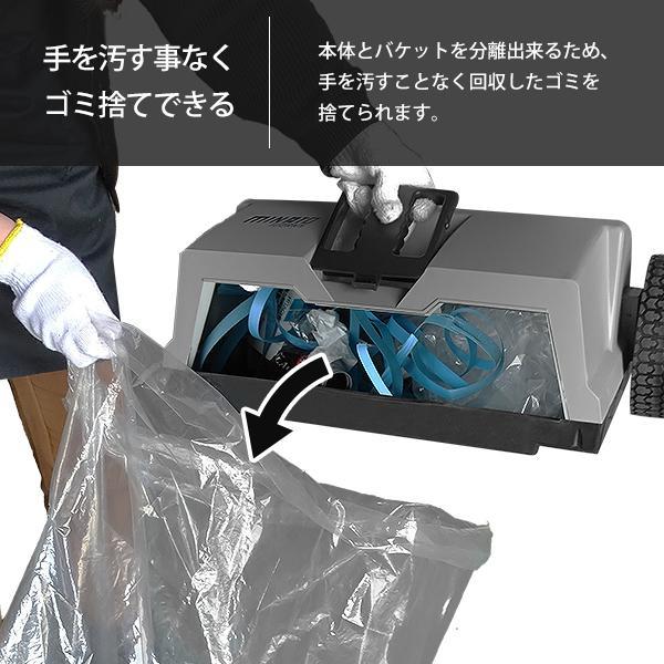 ミナト 手押し式スイーパー ロードスイーパー RSW-550 [屋外 掃除機 落ち葉 集塵機 集じん機]|minatodenki|06