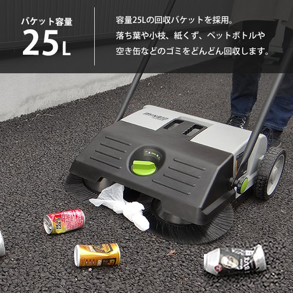 ミナト 手押し式スイーパー ロードスイーパー RSW-550 [屋外 掃除機 落ち葉 集塵機 集じん機]|minatodenki|07