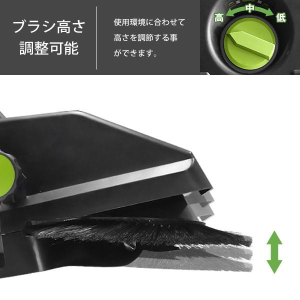 ミナト 手押し式スイーパー ロードスイーパー RSW-550 [屋外 掃除機 落ち葉 集塵機 集じん機]|minatodenki|08