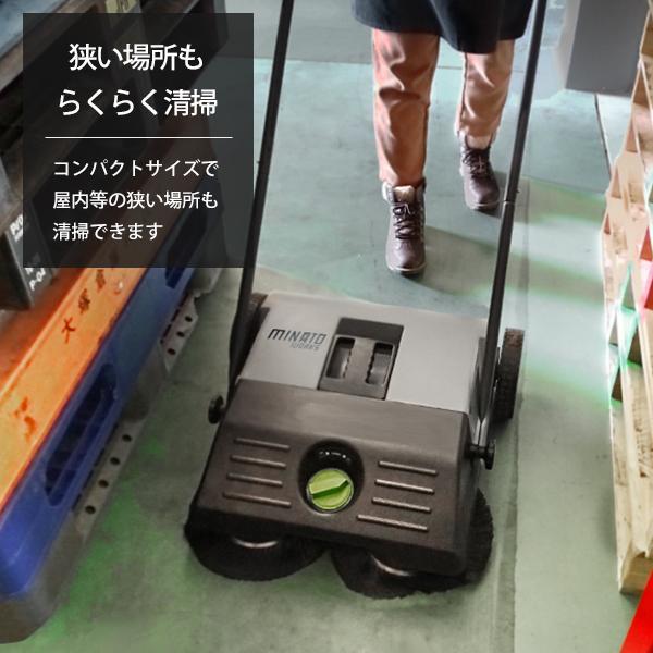 ミナト 手押し式スイーパー ロードスイーパー RSW-550 [屋外 掃除機 落ち葉 集塵機 集じん機]|minatodenki|09