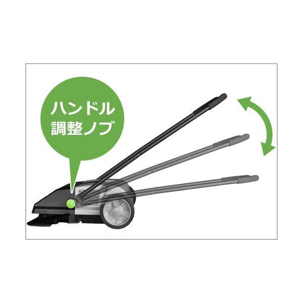 ミナト 手押し式スイーパー ロードスイーパー RSW-550 [屋外 掃除機 落ち葉 集塵機 集じん機]|minatodenki|10