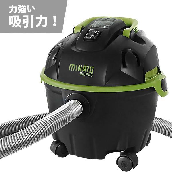 ミナト 乾湿両用掃除機 バキュームクリーナー MPV-101 [業務用 掃除機 集塵機]|minatodenki|12