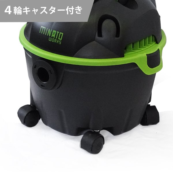 ミナト 乾湿両用掃除機 バキュームクリーナー MPV-101 [業務用 掃除機 集塵機]|minatodenki|13