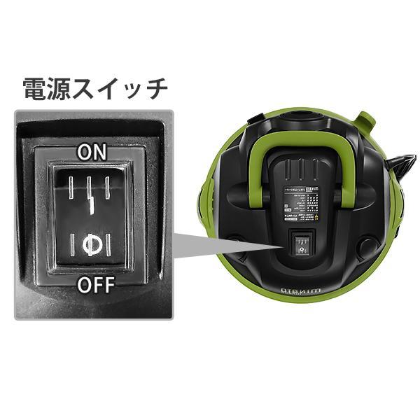 ミナト 乾湿両用掃除機 バキュームクリーナー MPV-101 [業務用 掃除機 集塵機]|minatodenki|14