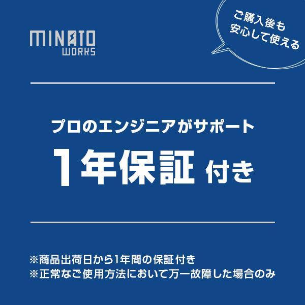 ミナト 乾湿両用掃除機 バキュームクリーナー MPV-101 [業務用 掃除機 集塵機]|minatodenki|15