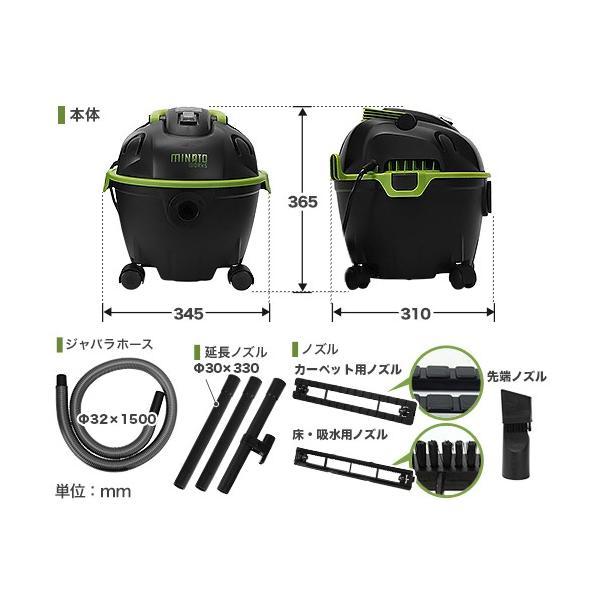 ミナト 乾湿両用掃除機 バキュームクリーナー MPV-101 [業務用 掃除機 集塵機]|minatodenki|16