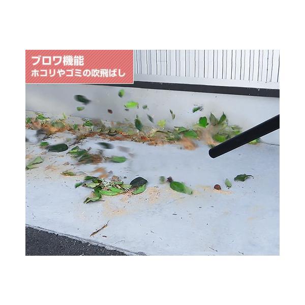 ミナト 乾湿両用掃除機 バキュームクリーナー MPV-101 [業務用 掃除機 集塵機]|minatodenki|18