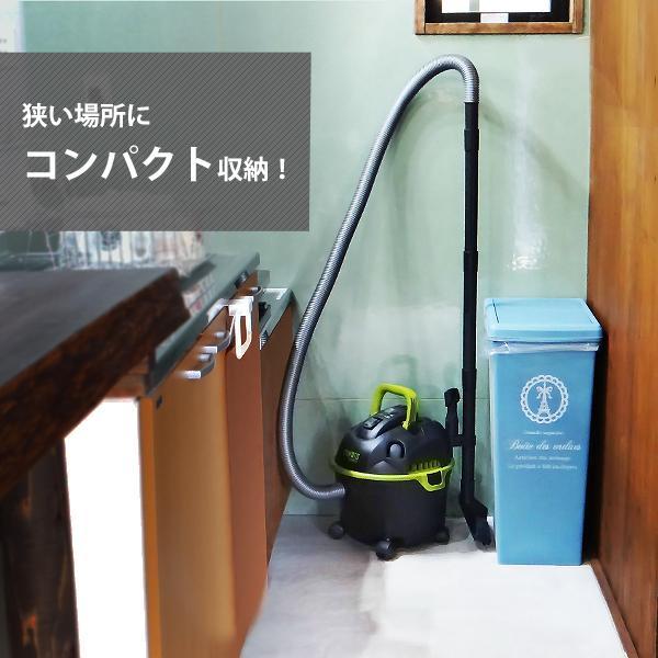 ミナト 乾湿両用掃除機 バキュームクリーナー MPV-101 [業務用 掃除機 集塵機]|minatodenki|04