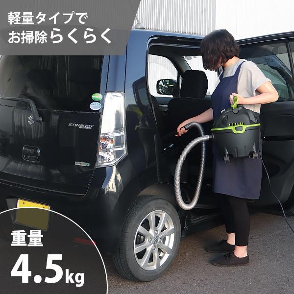 ミナト 乾湿両用掃除機 バキュームクリーナー MPV-101 [業務用 掃除機 集塵機]|minatodenki|05