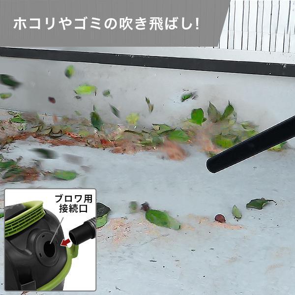ミナト 乾湿両用掃除機 バキュームクリーナー MPV-101 [業務用 掃除機 集塵機]|minatodenki|06