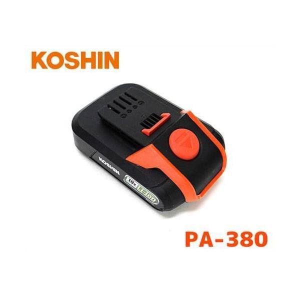 工進 交換用18V-2.5Ahバッテリー PA-380 [スマートコーシン]