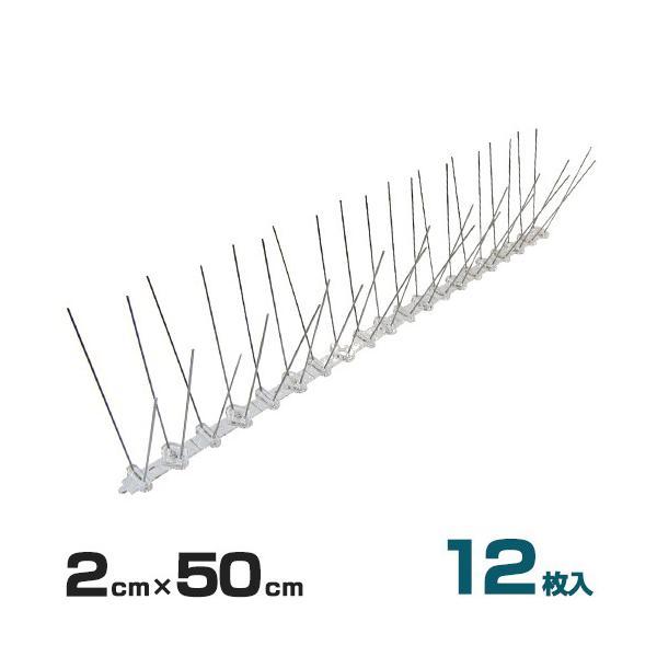 鳥よけシート スリムタイプ 幅2cm×長さ50cm 12枚入り (ステンレスピン/連結可能) [第一ビニール 鳥避け対策シート 防鳥用品]|minatodenki