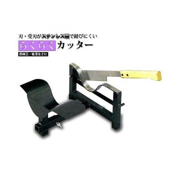 束ねて切断! らくらくカッター 受け台がスライドして切る長さを自在に調節!|minatodenki