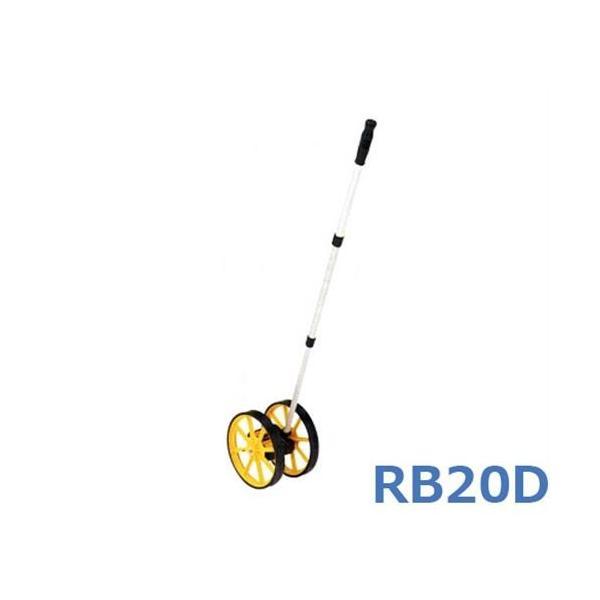 ウォーキングメジャー ローラーボーイ (2輪タイプ) RB20D