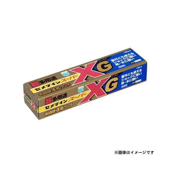 セメダイン スーパーXゴールド クリア 135ml AX-015 4901761183550