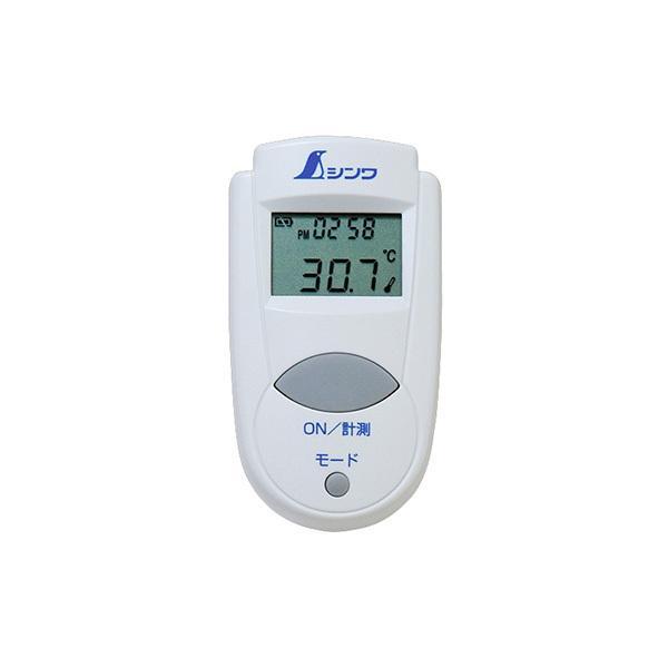 シンワ測定 放射温度計 A ミニ 時計機能付 放射率可変タイプ 73009 4960910730090 [温度計 湿度計 環境測定器]