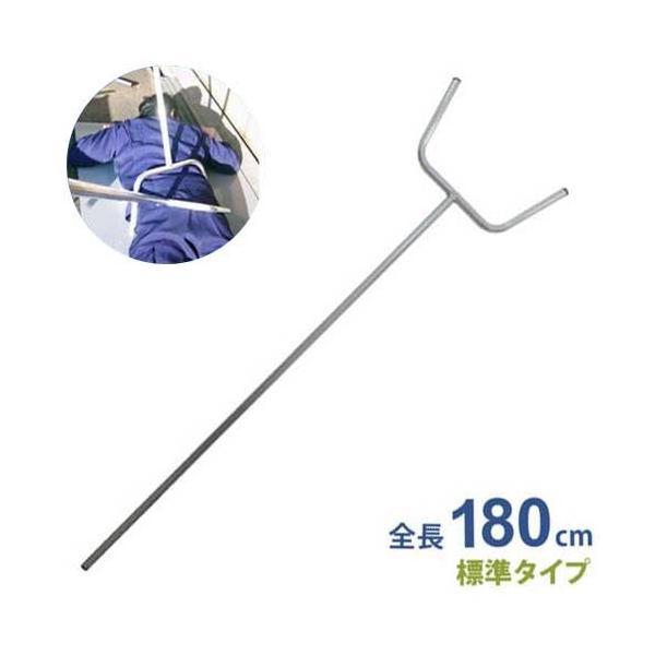 護身・防犯用さすまた 刺又1800 (全長180cm/アルミ製・軽量型) [サスマタ]