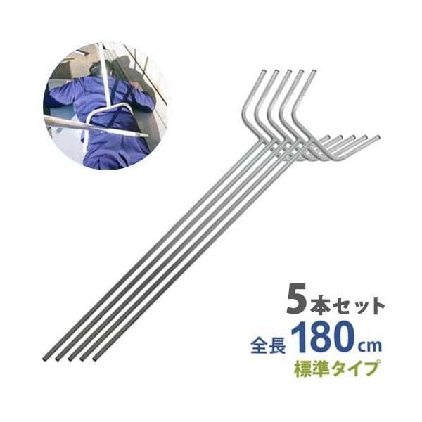 護身・防犯用さすまた 刺又1800 5本セット (全長180cm/アルミ製・軽量型)