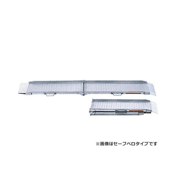 昭和ブリッジ アルミブリッジ 2本組セット SGW-240-30-0.3T (240cm/幅30cm/荷重0.3t/折りたたみ式/ツメ)