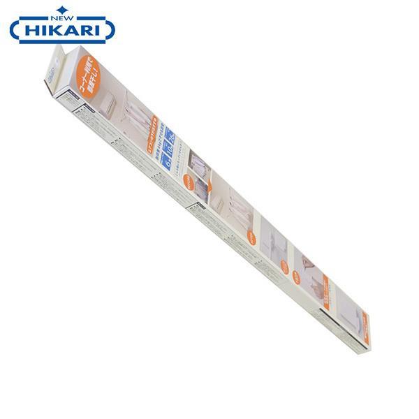 New Hikari (ニューヒカリ) ランドリーホルダーroom コーナー用 [室内物干し 賃貸 石こうボード 石膏ボード 洗濯 壁]