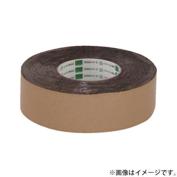 オカモト 防水ブチルテープ 両面 100mm×20m BW-01 11776932 [防水テープ 両面 ブチル 気密 透湿防水]