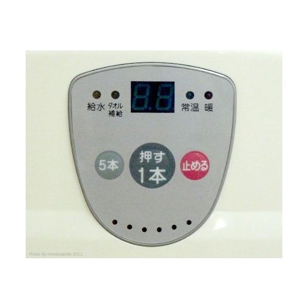 自動おしぼり製造機 SOD-200 (常温/暖の温度切替機能付き) [おしぼり温冷庫]|minatodenki|02