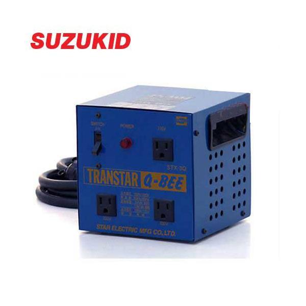 スズキッド ダウントランス トランスター STX-3QB (昇圧機能付き) [スター電器 SUZUKID 降圧変圧器 降圧トランス] minatodenki