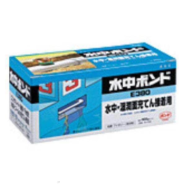 コニシ 水中ボンドE380 900g(箱) #45637 E380900 [E380-900][r20][s9-810]