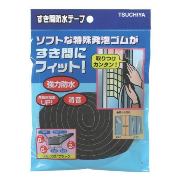槌屋 すき間防水テープ ブラック 8mm×12mm×2m SBE002 [SBE-002][r20][s9-810]