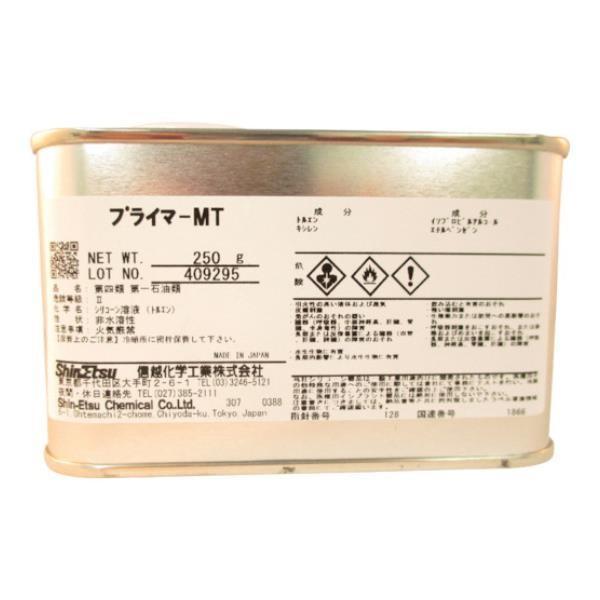 信越 プライマーMT PRMT250 [PR-MT-250][r20][s9-810]