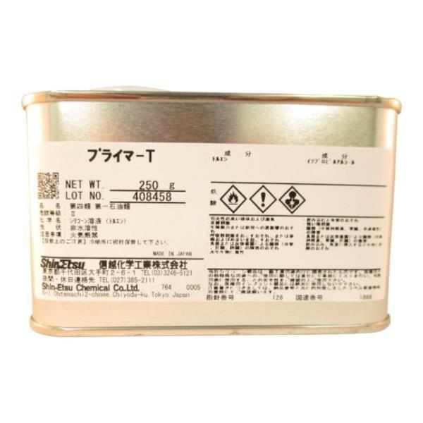 信越 プライマーT PRT250 [PR-T-250][r20][s9-810]