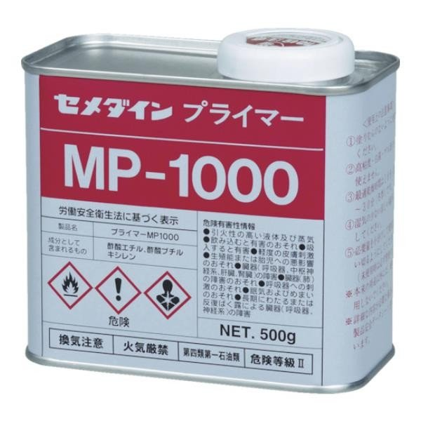 セメダイン プライマーMP1000 500g SM269 [SM-269][r20][s9-810]