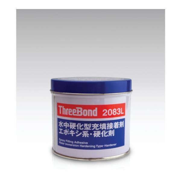 スリーボンド 補修用接着剤 TB2083L 硬化剤 1kg 水中硬化 TB2083L1K [TB2083L-1-K][r20][s9-820]