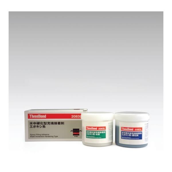 スリーボンド 補修用接着剤 TB2083L 1kgセット 水中硬化 TB2083L1SET [TB2083L-1SET][r20][s9-820]
