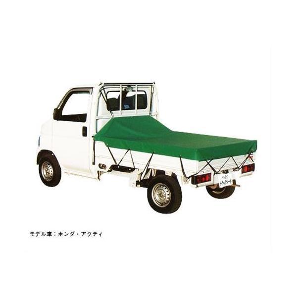 軽トラック用 荷台シート TS-10KL (KL生地) [トラックシート]|minatodenki