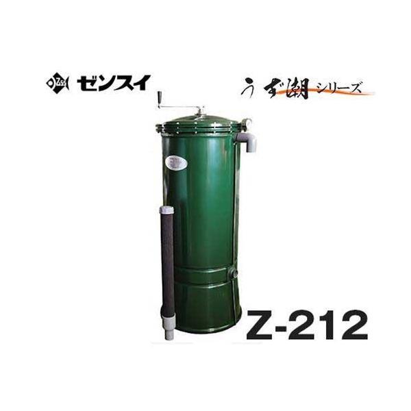 ゼンスイ 大型池用ろ過器 うず潮 Z-212 (水量40〜90L/min) [ウォータークリーナー 濾過器 ろ過装置] minatodenki