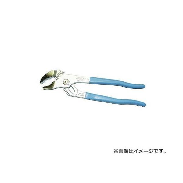 MCC ウォーターポンププライヤ WPD250 [松阪鉄工所 ウォーターポンププライヤ 配管 ナット WPD-250]